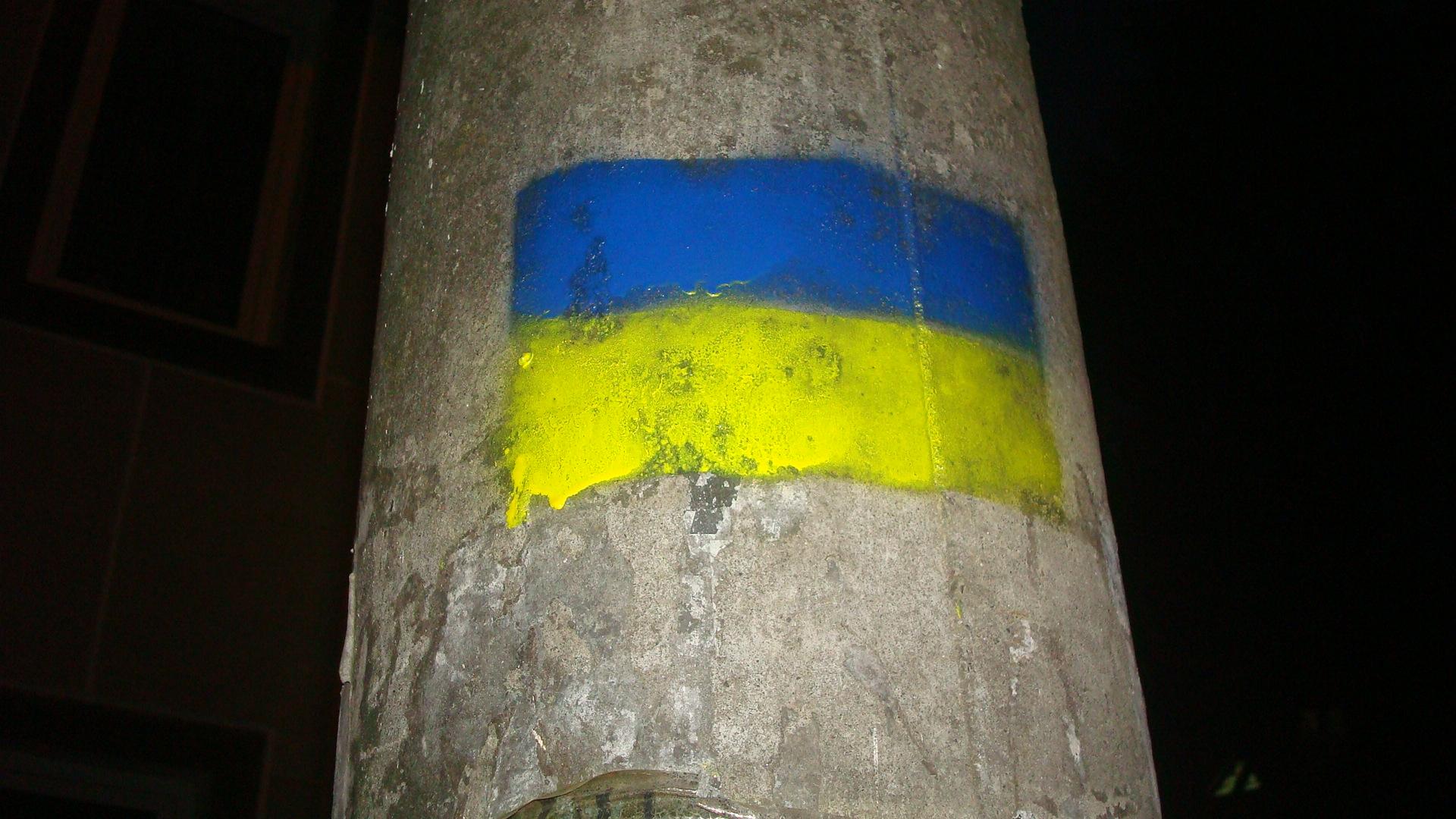 Вказівник на в'їзді до Міжгір'я пофарбували у синьо-жовті барви