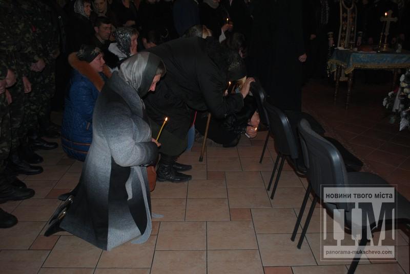 У Мукачеві прощалися з Олександром Бабичем, який загинув у зоні АТО