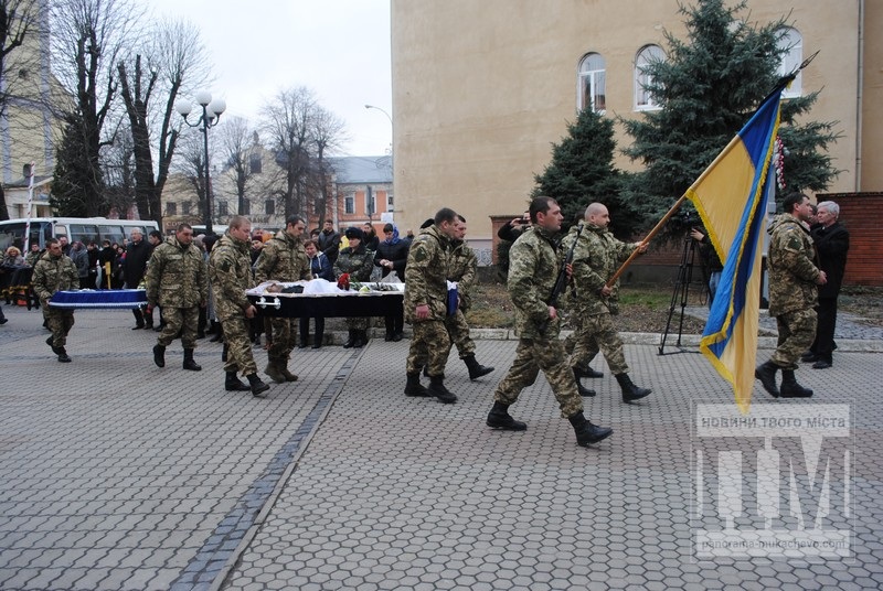 У Мукачеві прощались із майором 128-ї бригади Олексієм Гуртовим, який загинув поблизу Дебальцевого