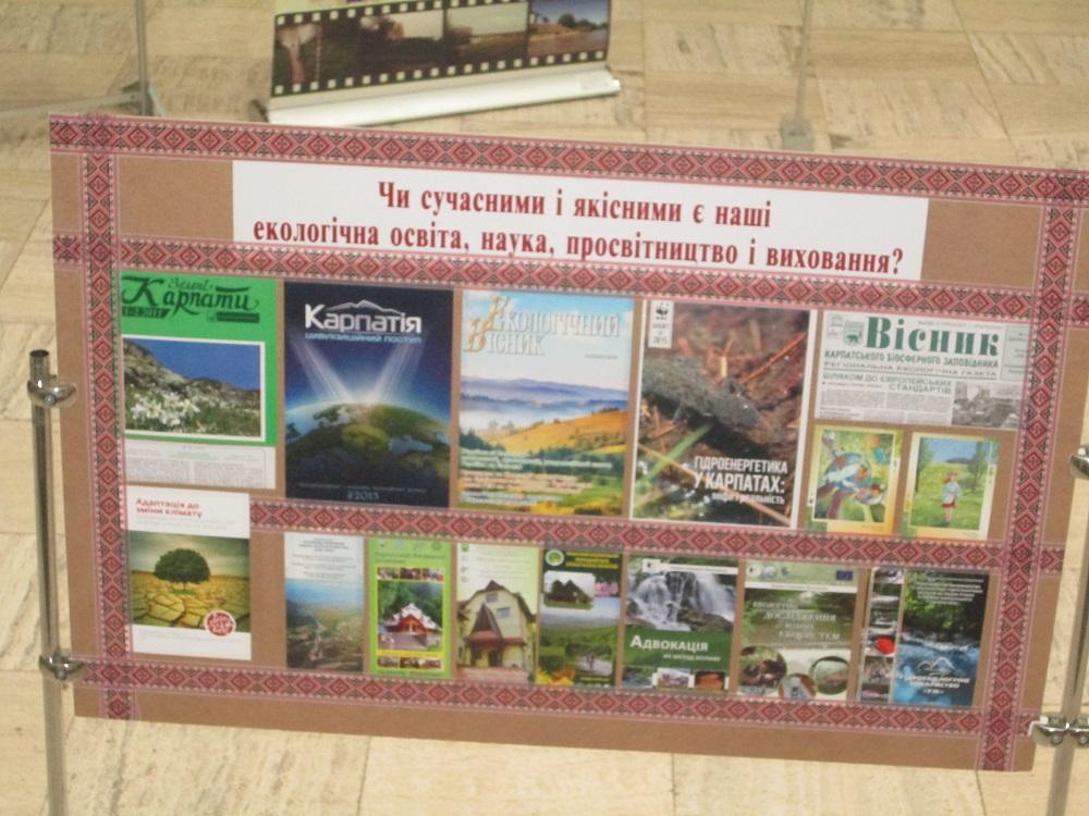 Проблеми охорони природи Закарпаття обговорено в Ужгороді на науково-практичній конференції