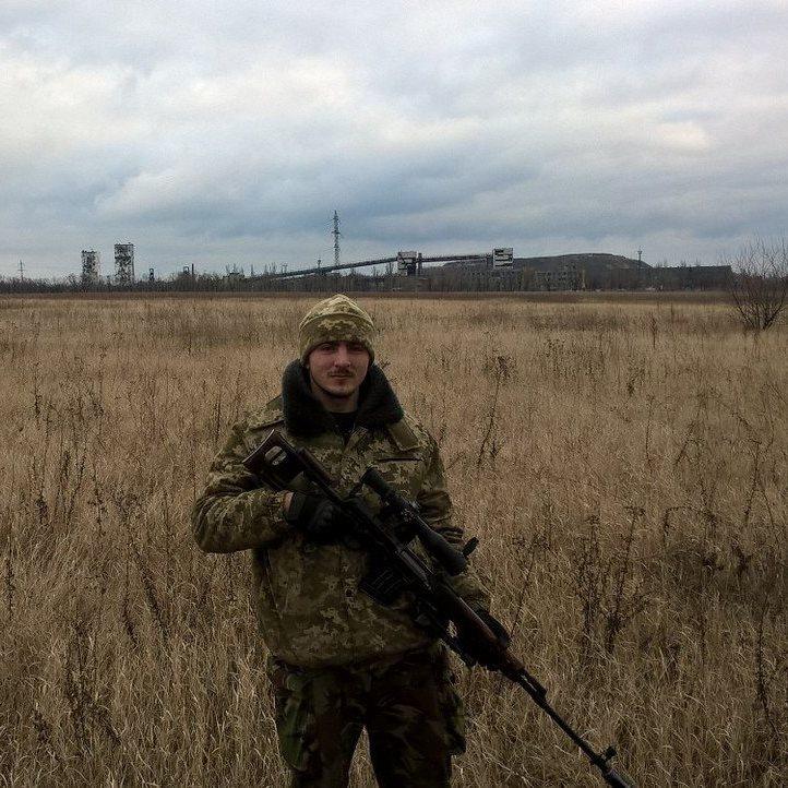 На Луганщині загинув командир роти Володимир Цірик