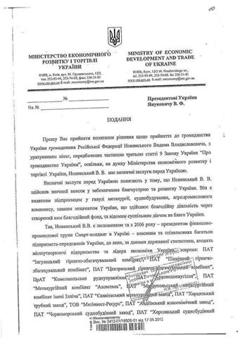 Суд зупинив процес перейменування УПЦ МП - Цензор.НЕТ 7381