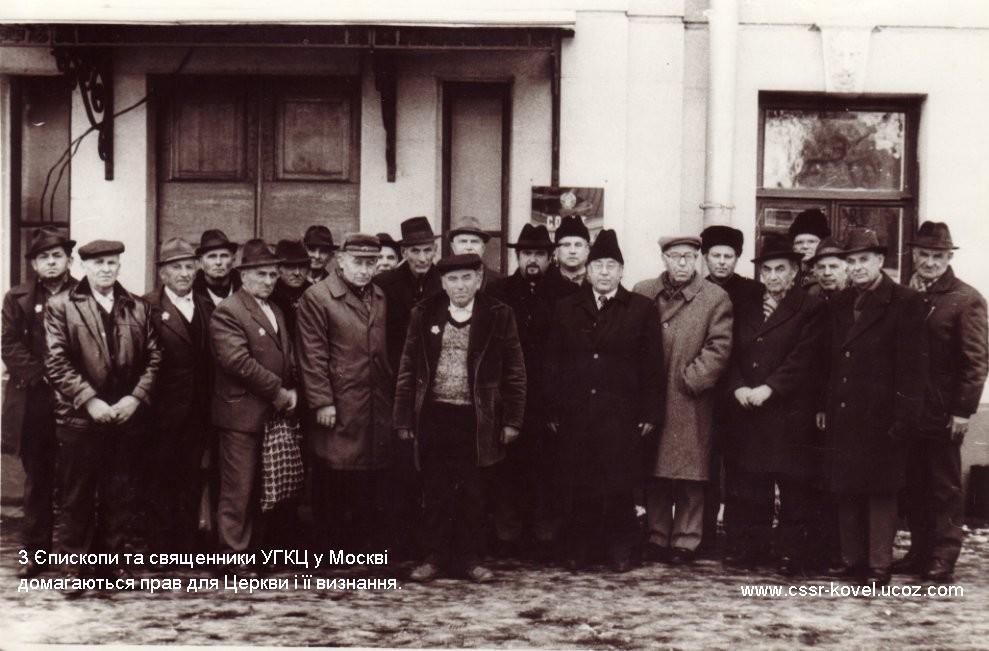 Іван Марґітич: Єдність віри і народу