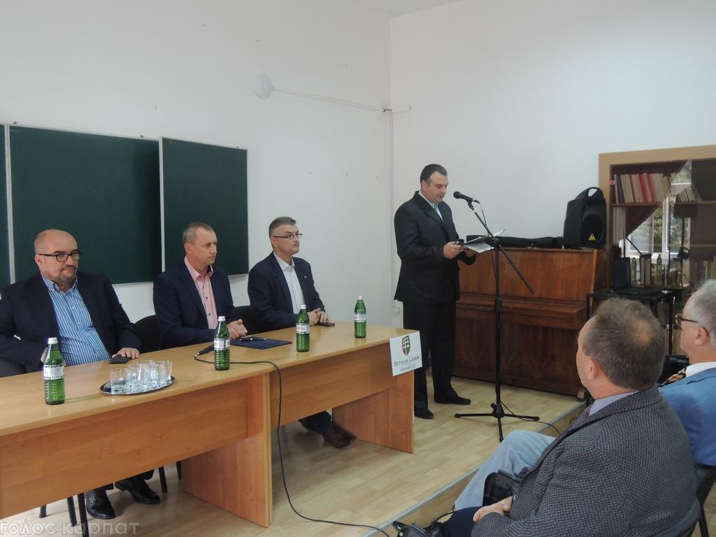 Угорці Закарпаття обговорили створення органів самоврядування