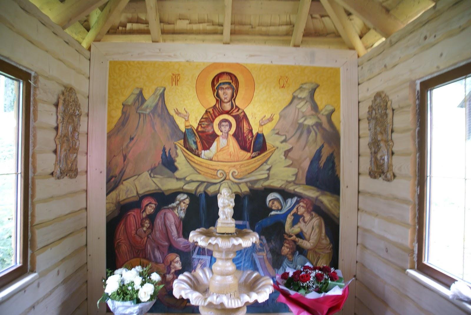 Біля водоспаду Шипіт освятили каплицю УПЦ Київського патріархату