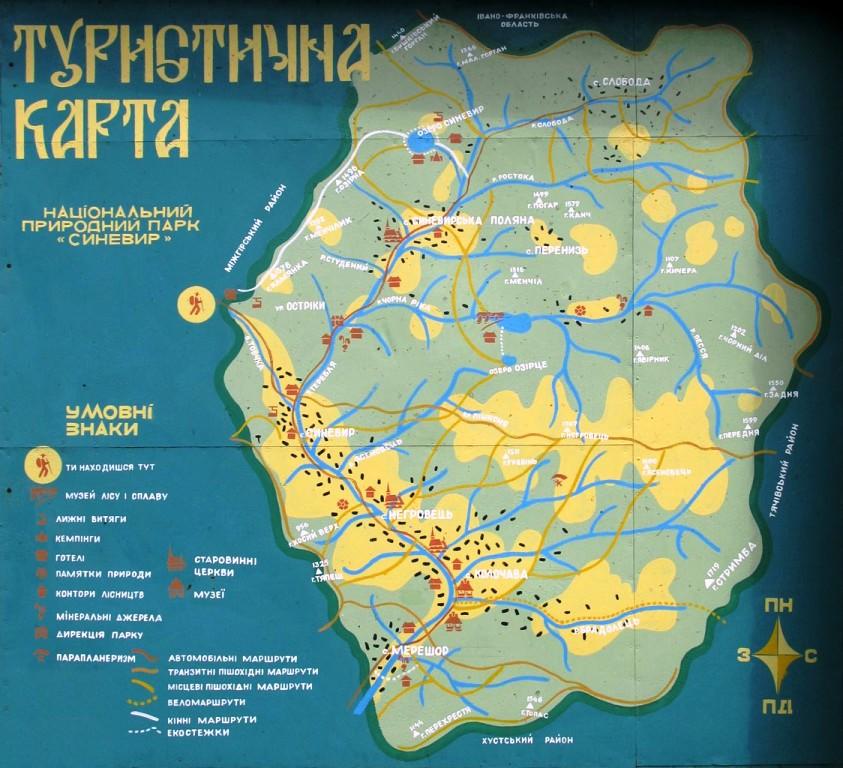 Кабмін підтримав розширення меж території НПП
