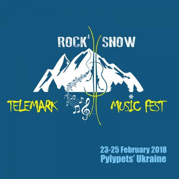 Телемарк фестиваль «Rock&Snow Telemark-2018»