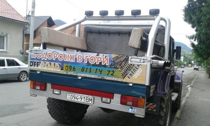У Міжгір'ї сфотографували незвичайний український всюдихід для туристів
