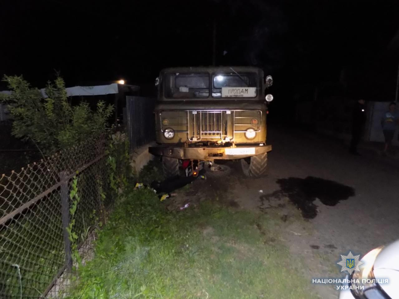 Смертельна ДТП на Закарпатті: загинув мотоцикліст