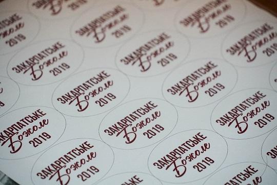14 листопада в Ужгороді символічно відкоркують першу бочку вина з цьогорічного врожаю