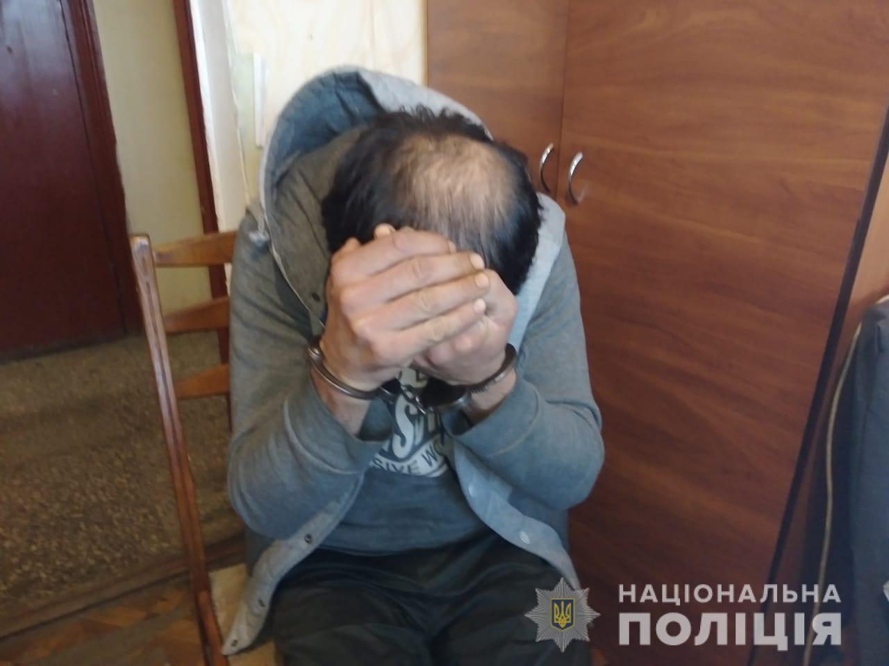 На Київщині закарпатець скоїв убивство