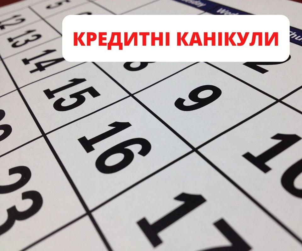 https://zakarpattya.net.ua/postimages/pub/2020/02/87983499_208880440303032_6755532237149569024_n.jpg