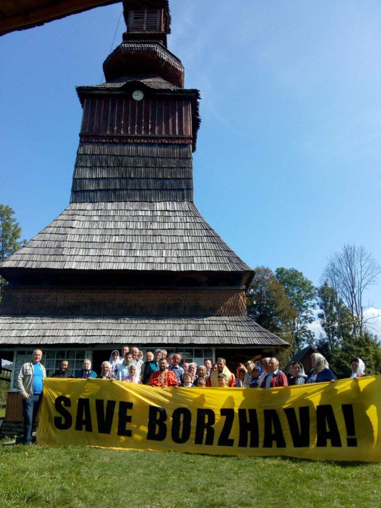 У Пилипці спільно з очільником МГКЄ молилися за збереження Боржавських полонин