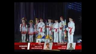 """На Водохреща в Хусті відбувся міський фестиваль """"Вертеп-2013"""""""