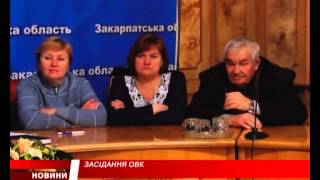 Закарпатська ОВК затвердила кількість бюлетенів та графік виступу кандидатів (ВІДЕО)