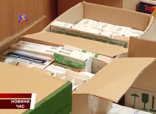 М-студіо. Афганці передали медикаменти і продукти для пацієнтів військового шпиталю