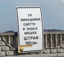 На Виноградівщині обговорили з інвесторами спорудження сучасного сміттєпереробного заводу (ВІДЕО)