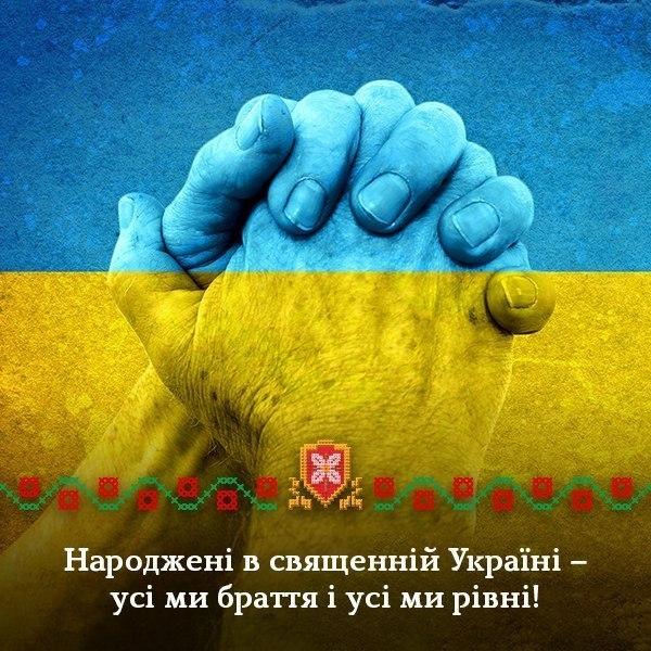 Украина празднует День Независимости - Цензор.НЕТ 424