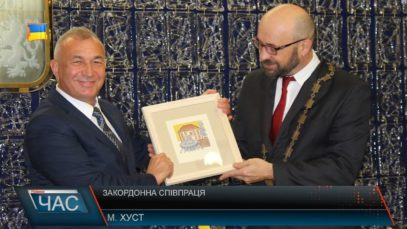 Побратимом українського Хуста став чеський Ждяр-над-Сазавою (ВІДЕО)