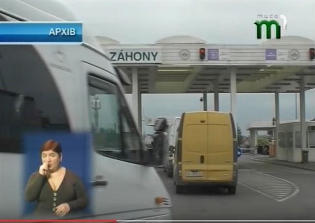 100 млн грн кредиту спрямують на розбудову дорожньої інфраструктури на українсько-угорському кордоні (ВІДЕО)