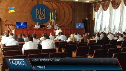 Відео другого пленарного засідання 9-ї сесії Тячівської райради (ВІДЕО)