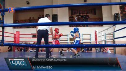 """У Закарпатті відбувся міжнародний турнір із боксу, присвячений 2-й річниці заснування боксерського клубу """"РомСпорт"""""""