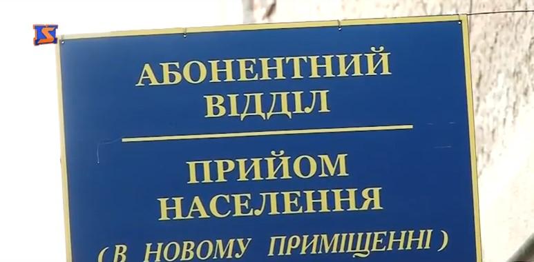 Тариф на воду в Мукачеві незабаром зросте удвічі (ВІДЕО)