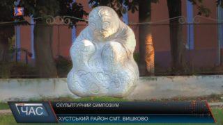 На Закарпатті проходить 3-й Міжнародний скульптурний симпозіум (ВІДЕО)