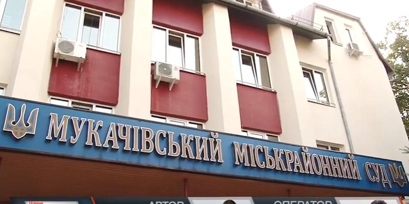 У Мукачеві відбулося чергове судове засідання у справі смертельної бійки в Горонді (ВІДЕО)