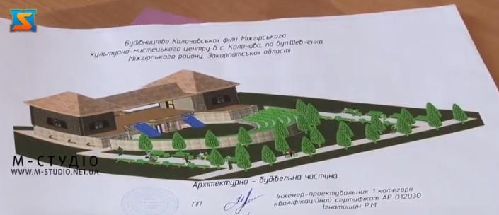 У Колочаві будують культурно-мистецький центр