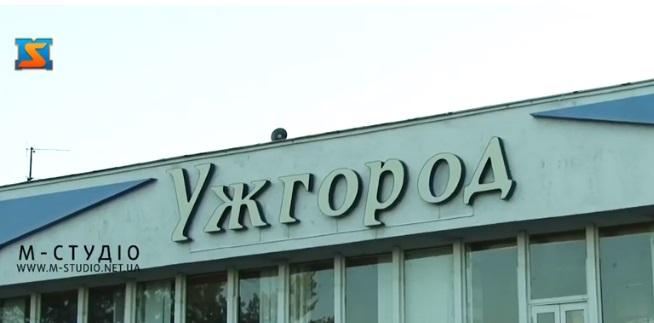 Закарпаття веде перемовини з авіакомпанією-лоукостером SkyUp (ВІДЕО)
