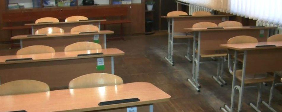 На Закарпатті учні чотирьох шкіл навчаються дистанційно
