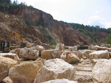 Bing: Роман з каменем онлайн