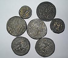 Монети старовинні сколько стоит 3 копейки 1971